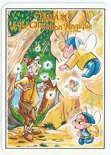 CPM - Walt Disney - TARAM et Le Chaudron Magique - Réf   / 5 - Postcard