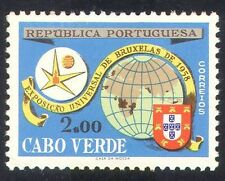 Portuguese Cape Verde 1958 EXPO/Exhibition/Maps/Brussels/Animation 1v (n39374)