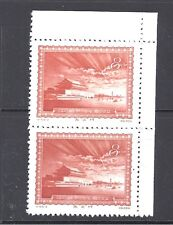 """China 1956 S15 """"The nuclear glare of Tiananmen"""" pair"""