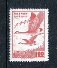 China 1566, MNH, Birds Fliing Greese 1968. x16153