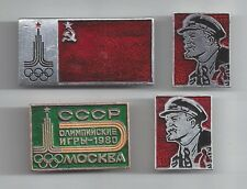 VINTAGE RUSSIAN OLYMPIC RELATED LAPEL PIN GROUP