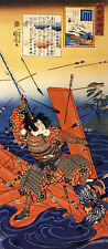 Repro Japanese Print 'The Death of Nitta Yoshioki at The Yaguchi Ferry'