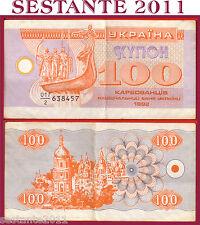 UKRAINE / UKRAINE    100 KARBOVANTSIV 1992  Prefix 2   - P. 88   SPL+ / XF+