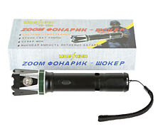 Electro Shocker Led Flashlight + ZOOM + Self-Defense Tourch Police YB-1312