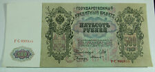 1912 Russia 500 Rubles Note Peter The Great Imperial Russian Empire