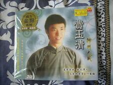 a941981 費玉清 (New) 2 CD Fei Yu Qing Yee Ching 神州大風 Volume One