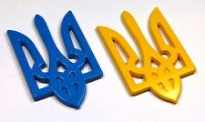 Trident Blue & Yellow 2 Tryzub Ukraine Car Decals Sticker Emblem badge