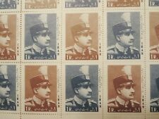 Rare Iran- Persian stamps, Reza Shah, 2 sheets of 60 stamps each, Vintage 1960s