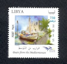 2015- Libya- Boats in Euromed, Joint & common issue- Complete set MNH**