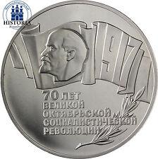 P.162 - Russia 5 rubli 1987 PP 70. anniversario della rivoluzione OTTOBRE-Lenin