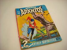 Vintage MIKROS ARXIGOS Greek comic book No 474 1982