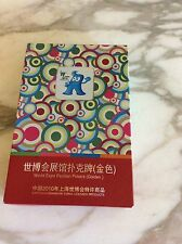 World Expo 2010 Shanghai China Pavilion Pokers Golden Souvenir Poker Cards