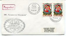 URSS CCCP Professor Molchanov Base Ship Polar Antarctic Cover / Hammerfest