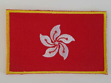 Hong Kong Flag Embroidered Sew/Iron On Patch Patches