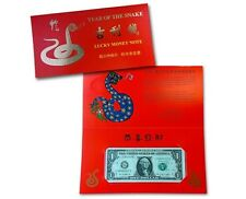 Lucky Money Year of Snake with folder Usa 1 Dollar 2009(2013) Unc