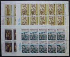 Corea South 1987 pinturas pinturas tipo arte 1521-24 pequeños arcos ** mnh