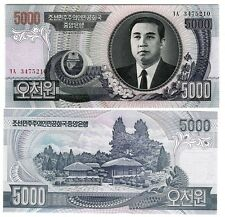 KOREA 5000 5.000 WON 2006 UNC P 46