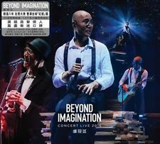 LOWELL LO - BEYOND IMAGINATION CONCERT LIVE 2016 (3CD)