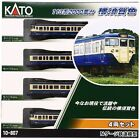 KATO N Scale 10-807 113-based 2000 series Yokosuka NEW JAPAN F/S J6402
