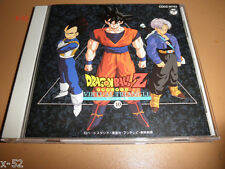 DRAGONBALL Z soundtrack CD VIRTUAL TRIANGLE ost manna kuko monolith yuka