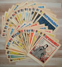 Collection 31 journals KROKODIL 1983 Soviet Satire Caricatures Crocodile Russian