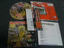 IRON MAIDEN / killers /JAPAN LTD CD OBI TOCP-50692