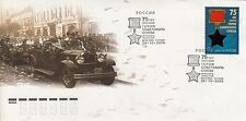 RUSSIA FDC Mi.# 1607 75 anniversary HERO of SOVIET UNION AWARD 1 stamp on cover
