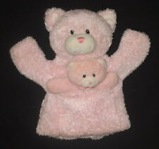 GUND Let's Play Puppets Binky Cat Plush #58485 Mommy & Baby Cat Hand Puppet
