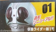 Masked Kamen Rider No.1 V1 Mask Collection Vol.7 Head Helmet Display 1/6 # 01
