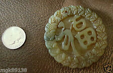 Hand Carved Natural Gobi Jade Stone of Heaven Vintage Lucky Medallion Pendant