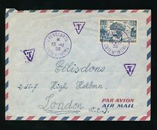 FRENCH WEST AFRICA IVORY COAST COLOURED CANCELS + CHARGE T...ABENGOUROU