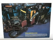 "KISS Creems ""Stars Cars"" No. 33 Gene Simmons 8.5""X11"" One Page Magazine Pin Up"
