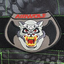 Tactical Outfitters - Airwolf Velcro Backed Morale Patch - military navy army