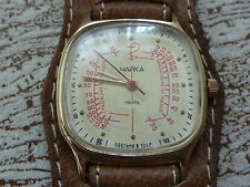 vintage chaika ussr doctor nurse medecine watch quartz 2356 square gold plated