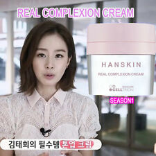 [HANSKIN] REAL COMPLEXION CREAM 50ml whitening moisturizing skincare tone up