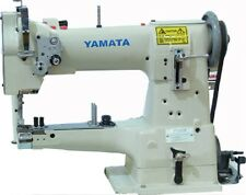 "Yamata FY335A 10"" Arm Cylinder Bed Walking Foot Sewing Machine Stand+Servo motor"