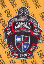 2nd Bn 75th Infantry Airborne Ranger Regt 25th Anniversary pocket patch