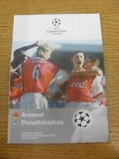 30/09/1998 At Wembley: Arsenal v Panathinaikos [Champions League] . Any faults a