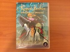 Rurouni Kenshin - Battle In The Moonlight : Vol 2 (DVD, 2002)