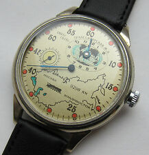 USSR. Soviet watch. Regulateur. The Trans-Siberian Railway. Moscow. Vladivostok.