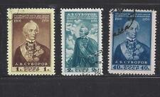 RUSSIA - 1464 - 1468 - USED - 1950  ISSUES - FIELD MARSHALL COUNT A. V. SUVOROV
