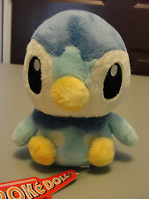 NWT Pokemon Center Pokedoll Plush PIPLUP