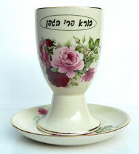 Flowers Ceramic Shabbat Kiddush Cup Goblet Passover Jewish Holiday Wine Blessing