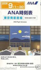 Airline Timetable - ANA - 01/09/05 (Japan) - S