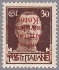 Kotor Mi.Nr. 4 K postfrisch und Fotoattest Brunel VP
