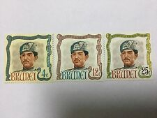 Brunei Stamps Complete Set BR 22. Mint Hinged