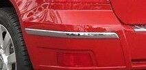 Mercedes-Benz GLK-Class Genuine Rear Bumper Left Moulding NEW GLK350 2010-2012