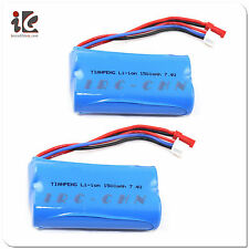 2X BATTERY 7.4V 1500mAh FOR MJX F45 F645 T23 T623 RC Helicopter Parts F645-022