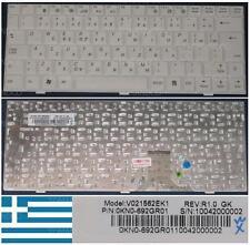 CLAVIER QWERTY GREC PB EasyNote BG45, BG46 7436840042 V021562EK1 0KN0-692GR01
