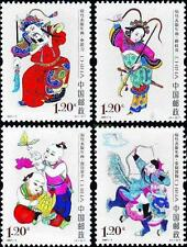 """CHINA 2007-4 """"Wood Engraving Mianzhu Chinese New Year""""stamps"""